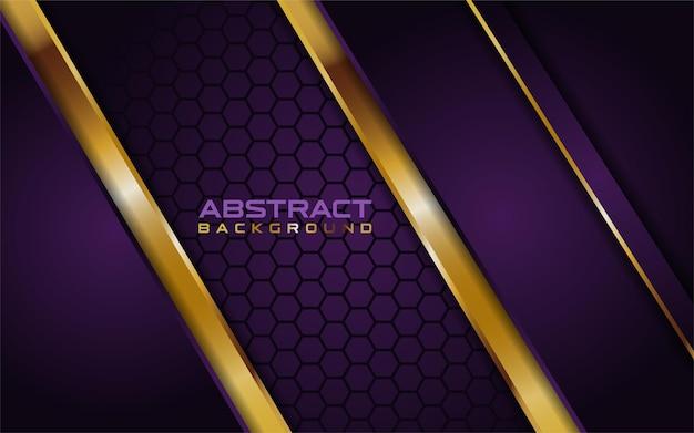 テクスチャデザインモダンな背景イラストと抽象的なダークパープルとラインゴールドの背景