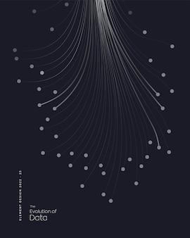暗い背景の抽象的なデータフロー