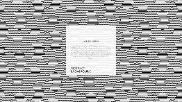 추상 장식 육각 삼각형 모양 라인 패턴