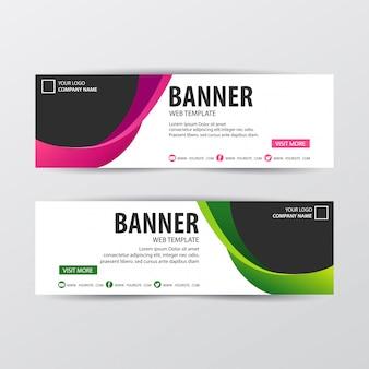Абстрактный дизайн баннера веб-шаблон. иллюстрация