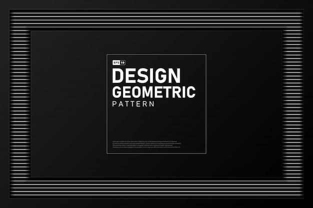 抽象的なデザイン、黒の幾何学的な背景。