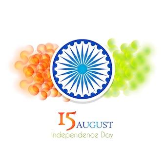 8月15日の抽象的なインディアンフラッグの背景