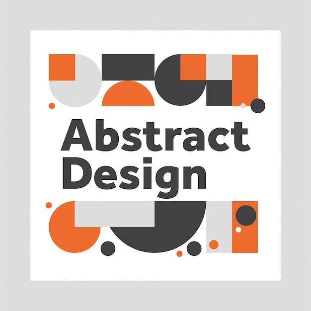抽象的なデザイン