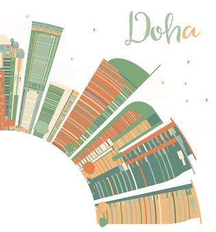カラー超高層ビルとコピースペースを備えた抽象的なドーハスカイライン。ベクトルイラスト。近代建築とビジネスと観光の概念。プレゼンテーション、バナー、プラカード、またはwebサイトの画像。