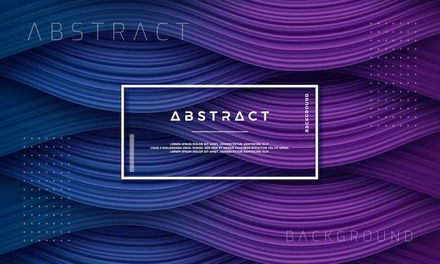 抽象的な、動的および織り目加工の紫と濃い青の背景