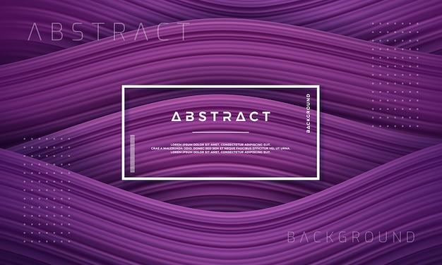 抽象的な、動的および織り目加工の紫色の背景。 Premiumベクター