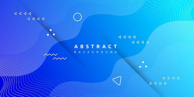 Абстрактная динамическая жидкость современный красочный градиент синего фона кривой