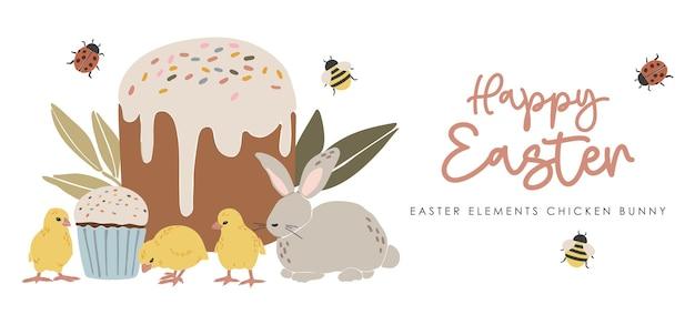 추상 부활절 케이크 토끼와 닭 boho 케이크와 토끼