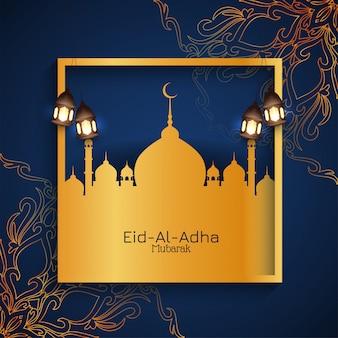 Abstract eid al adha mubarak islamic background