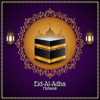 Abstract eid al adha mubarak religious background