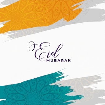 Abstract eid mubarak background with watercolor brush stroke