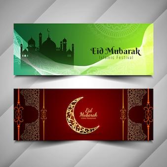 Абстрактные декоративные баннеры Эйд Мубарак