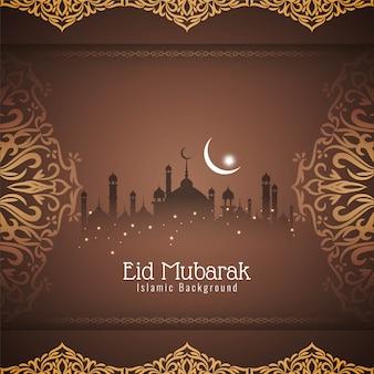 Abstract eid mubarak elegant decorative
