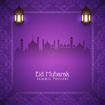 Cartolina d'auguri islamica elegante astratta di eid mubarak