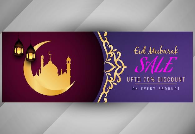 Abstract eid mubarak festival sale banner template