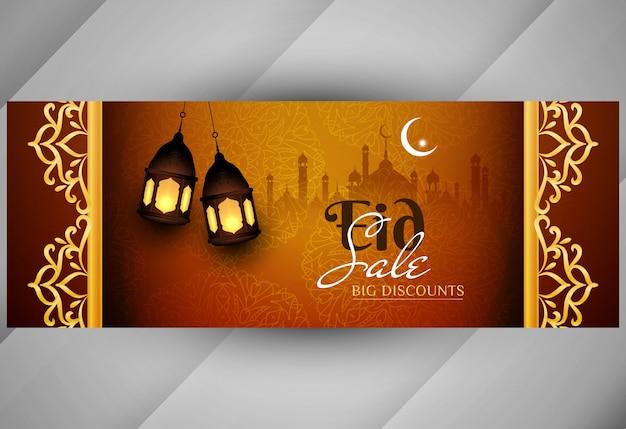 Abstract eid mubarak festival sale banner