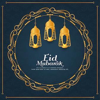 Abstract eid mubarak golden frame background