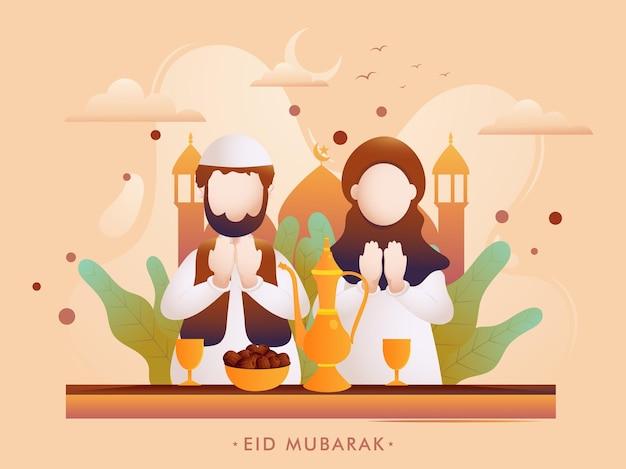 추상 Eid 무바라크 손으로 그린 그림. 프리미엄 벡터