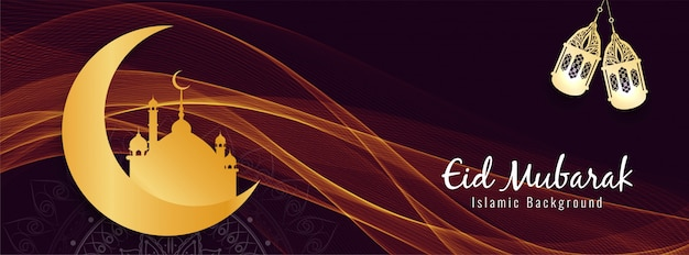 Abstract eid mubarak islamic banner design