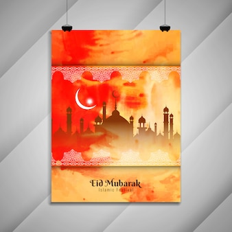 Абстрактный Ид Мубарак Исламский флаер фон
