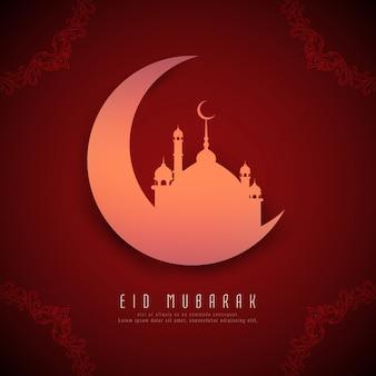 Abstract Eid Mubarak Islamic greeting background