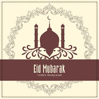 Abstract Eid Mubarak religious background illustration