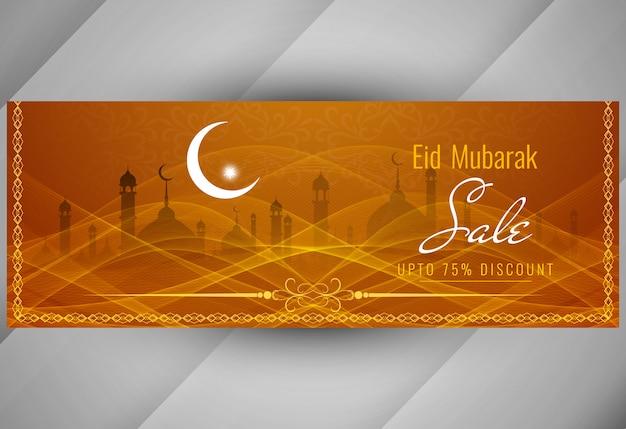 Abstract eid mubarak sale banner