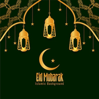 Abstract eid mubarak stylish islamic