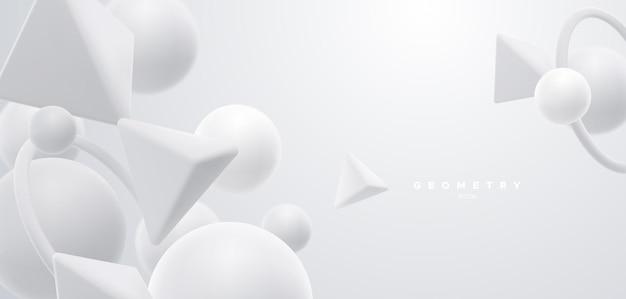 白い流れる幾何学的な形と抽象的なエレガントな背景