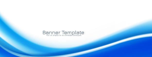 Абстрактный элегантный синий дизайн баннера волны