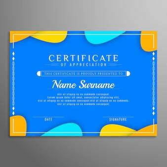 Абстрактный элегантный красочный фон сертификата