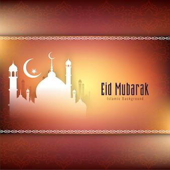 Abstract elegant eid mubarak decorative