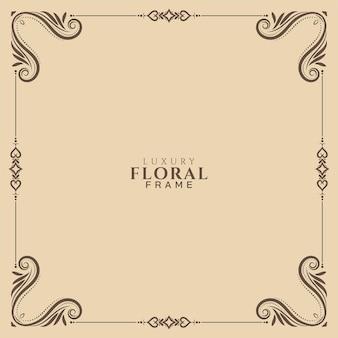 Abstract elegant floral frame background