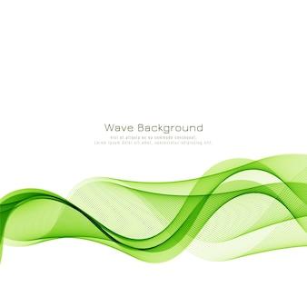 Абстрактный элегантный зеленый фон волны