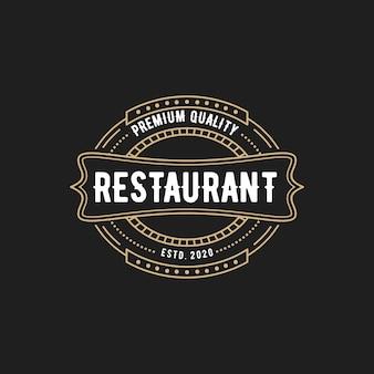 抽象的なエレガントなレストランのヴィンテージのロゴ
