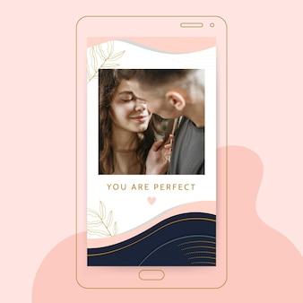 抽象的なエレガントなバレンタインデーのinstagramの物語
