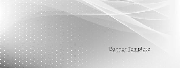 Абстрактный элегантный волновой стиль баннер дизайн вектор