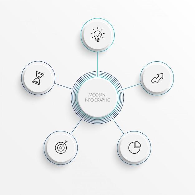 ラベル、統合円グラフインフォグラフィックテンプレートの抽象的な要素。 5つのオプションを持つビジネスコンセプト。コンテンツ、図、フローチャート、ステップ、パーツ、タイムラインインフォグラフィック、ワークフローレイアウト、