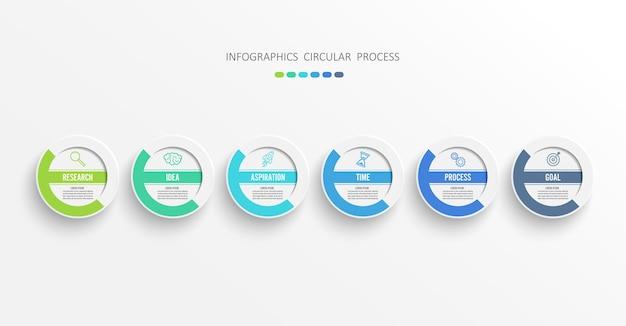 ラベル、統合された円とグラフインフォグラフィックテンプレートの抽象的な要素。 6つのオプションを持つビジネスコンセプト。コンテンツ、図、フローチャート、ステップ、パーツ、タイムラインインフォグラフィック、ワークフローレイアウト。