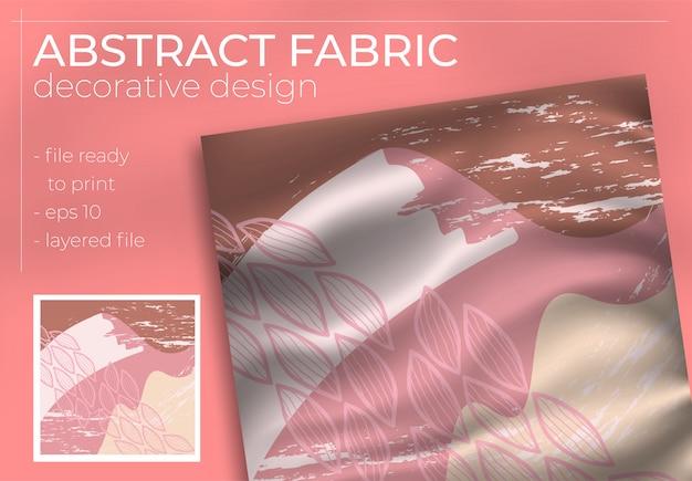 Абстрактный ткань декоративный дизайн