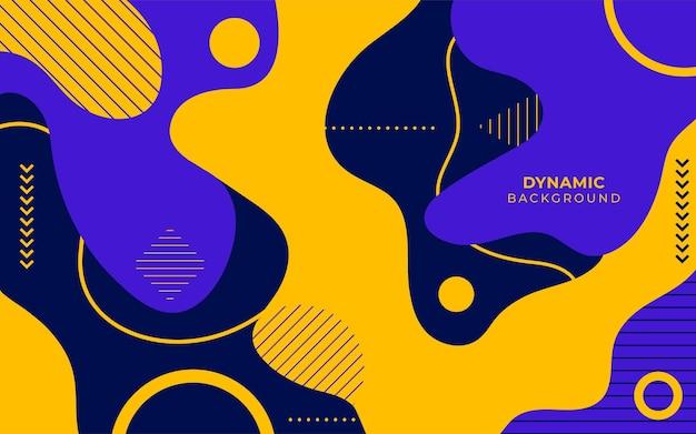 抽象的なフラットカラフルな動的流体形状の背景
