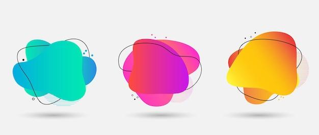 추상 흐르는 모양 현대 그래픽 요소 설정 동적 컬러 형태와 선