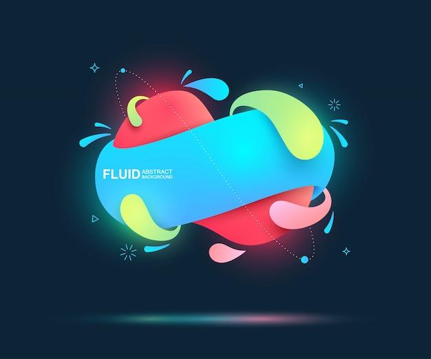 抽象的な流体と現代の要素動的な色付きの形と線。