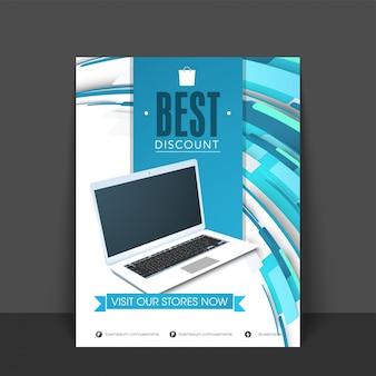 추상 전단지, 열린 노트북의 일러스트와 함께 템플릿 디자인.
