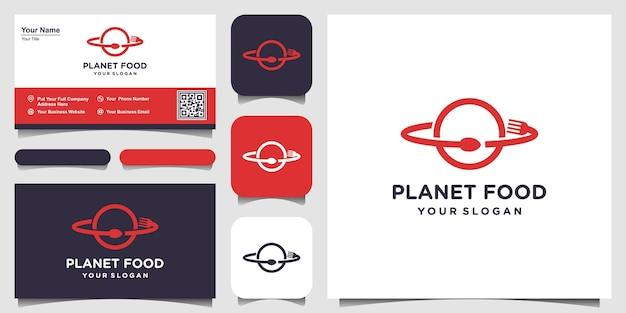 抽象食品惑星ロゴデザインテンプレートイラストと名刺デザイン。