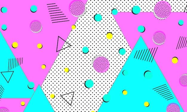 抽象的な楽しい背景。赤ちゃんのパターン。カラードット。