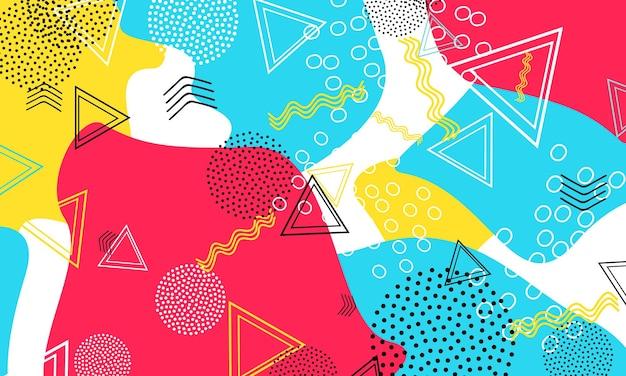 Абстрактный фон весело. цвет фигуры шаблон. всплеск весело фон. векторные иллюстрации.