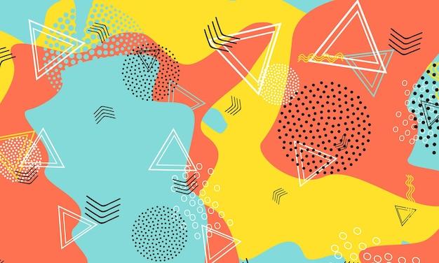 抽象的な楽しい背景。色はパターンを形作ります。スプラッシュ楽しい背景。