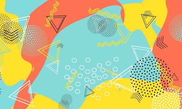Абстрактный фон весело. цвет фигуры шаблон. всплеск весело фон.