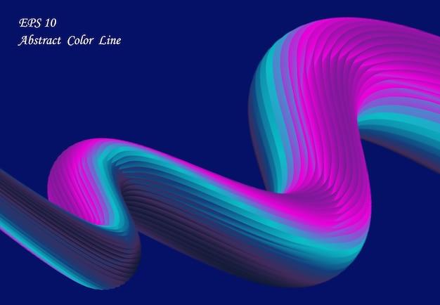 추상 미래의 유체 컬러 라인 디자인 작품 운동 배경.
